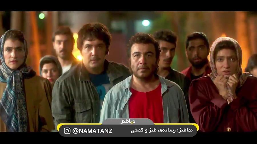 نماطنز | رقص خیابانی رضا عطاران و مهناز افشار