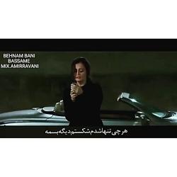 میکس فیلم سلام بمبئی با...