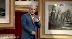 سخنان جنجالی مهران مدیری درباره ظریف, وزیر امور خارجه