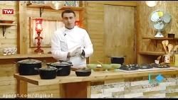 آموزش آشپزی  شیرینی باق...