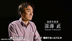 深澤武 Nikon D7500スペシャルムー...