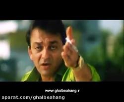 دانلود فیلم هندی من دلم...