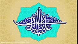 ولادت حضرت امیرالمؤمنین علی (ع)