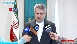 شکایت عربستان از ایران به سازمان ملل