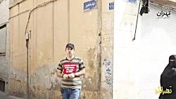 مستند «تهرانگرد»؛ مسیر گردشگری محله عودلاجان منطقه 12