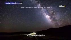 عشایرگردی؛ مستند ایران...