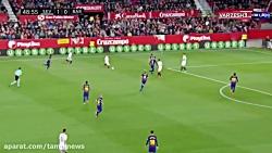گل دوم سویا به بارسلونا ( بارسلونا 2 - 2 سویا )