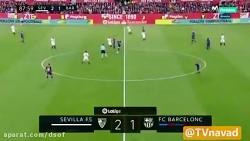 گل دوم بارسلونا به سویا توسط مسی