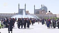 میدان امام اصفهان، پرب...
