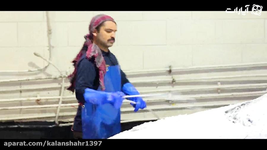 قسمت نهم سریال نوروزی کلانشهر