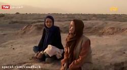 فیلم زیبای ایرانی طعم ش...