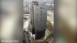 تخریب 10 ثانیه ای یک برج 15 طبقه