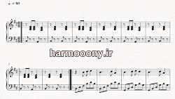 نت پیانو آهنگ جان من از معین