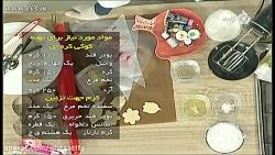 طرز تهیه کوکی کره ای
