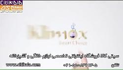 نوشابه ساز خانگی کلایموکس - نمایندگی کلایموکس