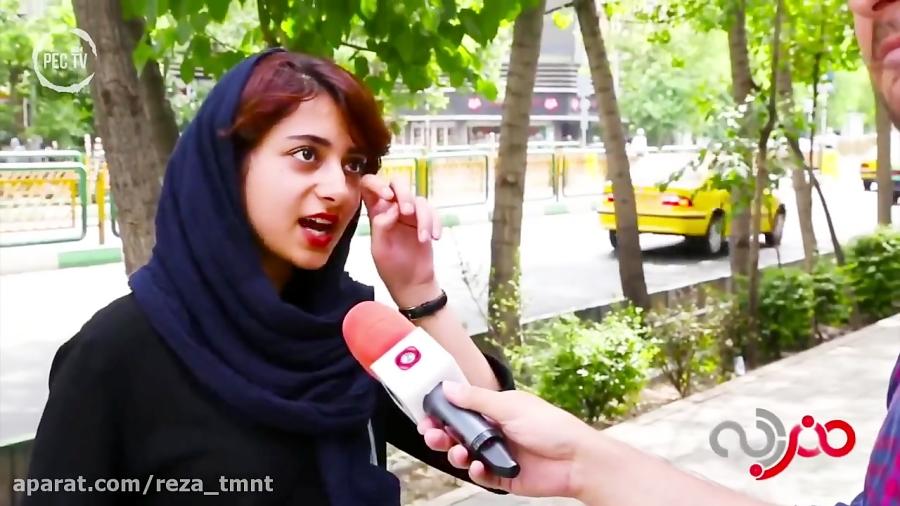 دخترای ایرانی زشتن ؟؟ (لطفا دنبال کنید)