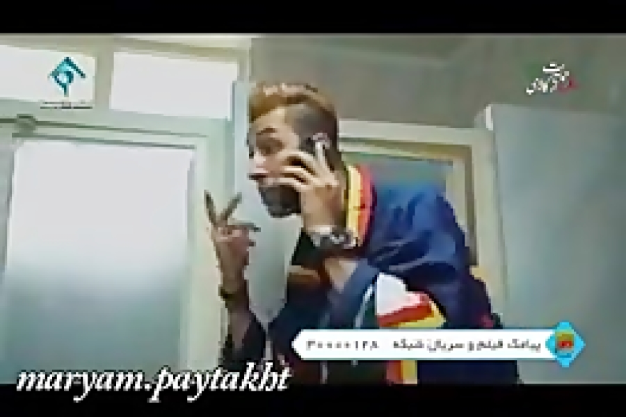 سکانس خنده دار پایتخت 5