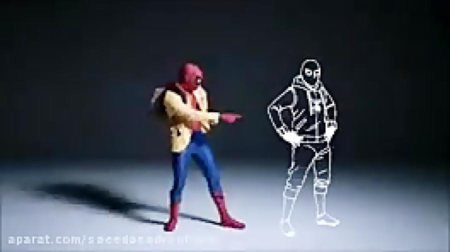 رقص مرد عنکبوتی  جدید