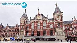 آمستردام برترین مقصد گردشگری برای سفرهای تک نفره