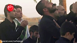 نماهنگ زیبای عبدالرضا هلالی و حامد زمانی