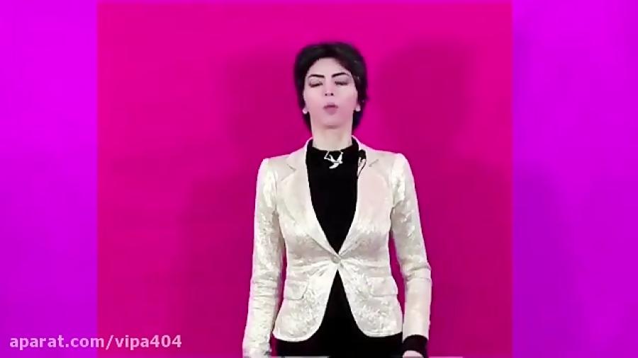 دختر ایرانی حمله کننده به یوتیوب را بهتر بشناسیم