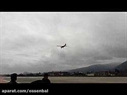 پروازهای تفریحی