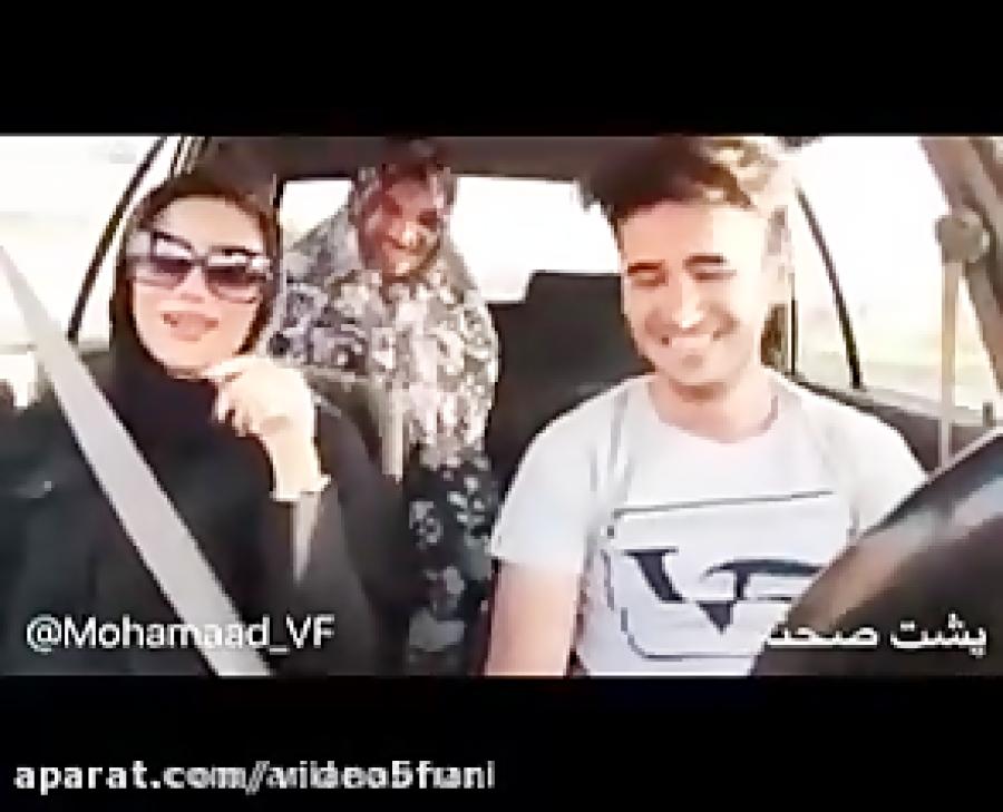 دابسمش های جالب از محمد vf و محسن