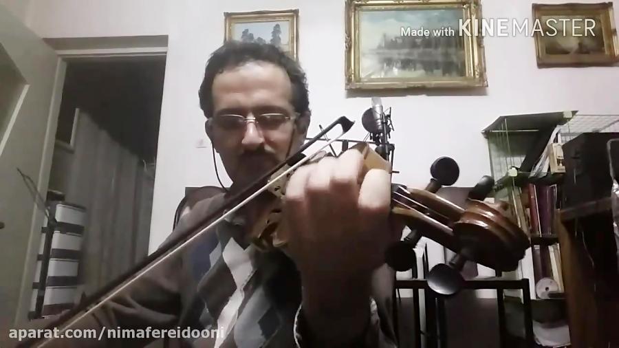 مخالف سهگاه فرشید فرهمند ویولن