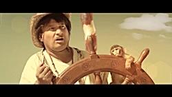 آنونس فیلم سینمایی سندباد و سارا. گوینده:علیرضا رازانی