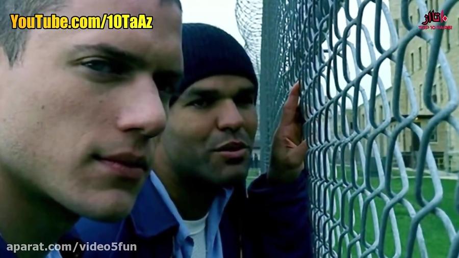 ۱۰ نکته جالب درباره سریال فرار از زندان