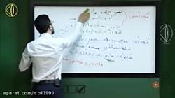 تدریس تست کنکوری زیست ی...
