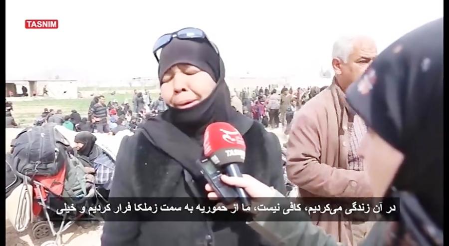 ویدئوی اختصاصی تسنیم از غوطه شرقی|«از جهنم تروریست ها فرار کردیم؛خداوند از