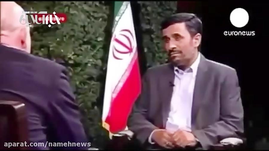 حرف متناقض احمدی نژاد در دوران ریاست جمهوری  و اکنون