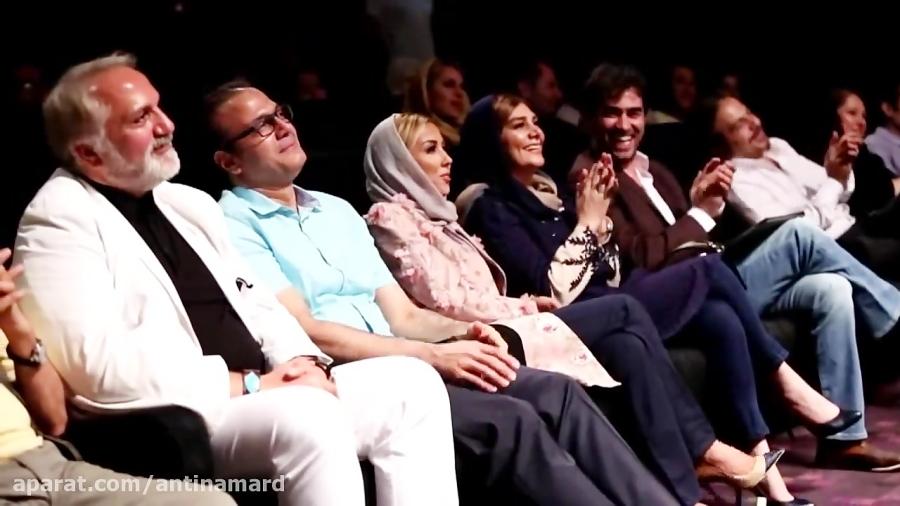 شهاب حسینی در کنسرت خنده - وقتی ستاره ها می خندند