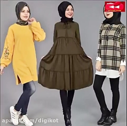 مدل لباس حجاب