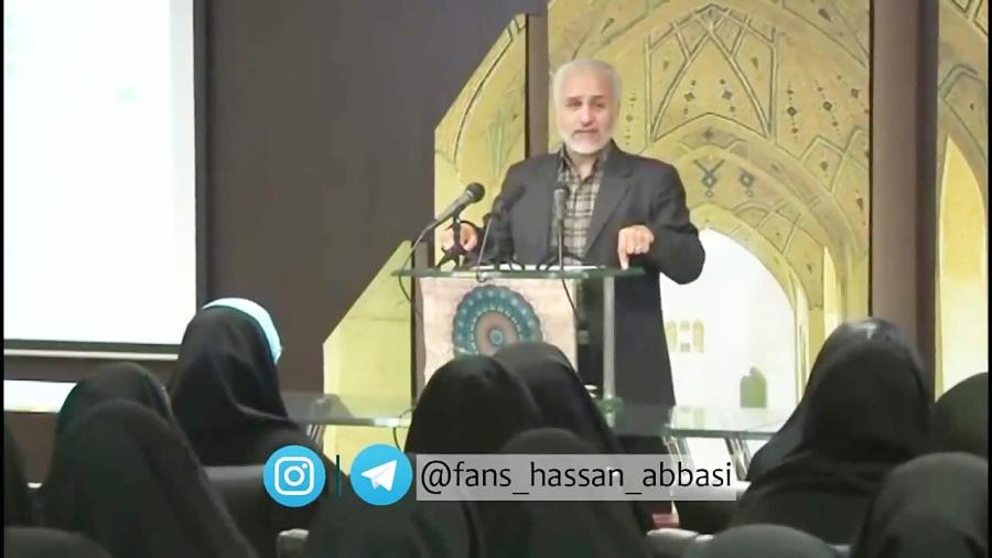 دکتر حسن عباسی؛ ریشه انحرافات احمدی نژاد