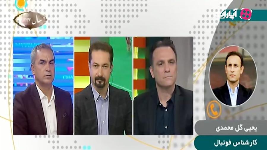 بررسی عملکرد نمایندگان ایران در لیگ قهرمانان آسیا