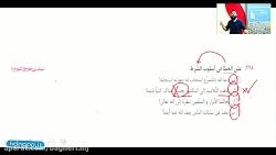 نکات درس5 تا8 عربی یازدهم