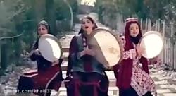 ترانه شاد فارسی فولکلو...
