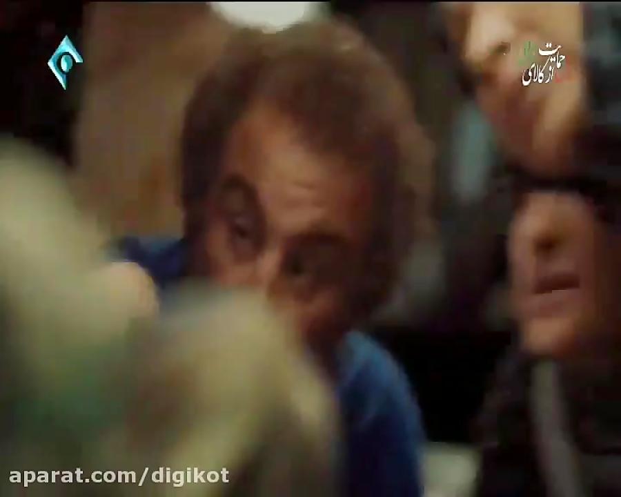 سکانس حمله ی داعش در سریال پایتخت