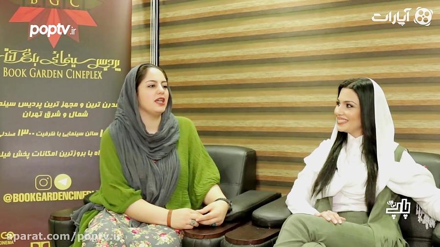 اختصاصی: مصاحبه با ملینا واردانیان بازیگر فیلم مصادره !