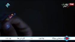 پایتخت 5 - توهم بهتاش؟!!!