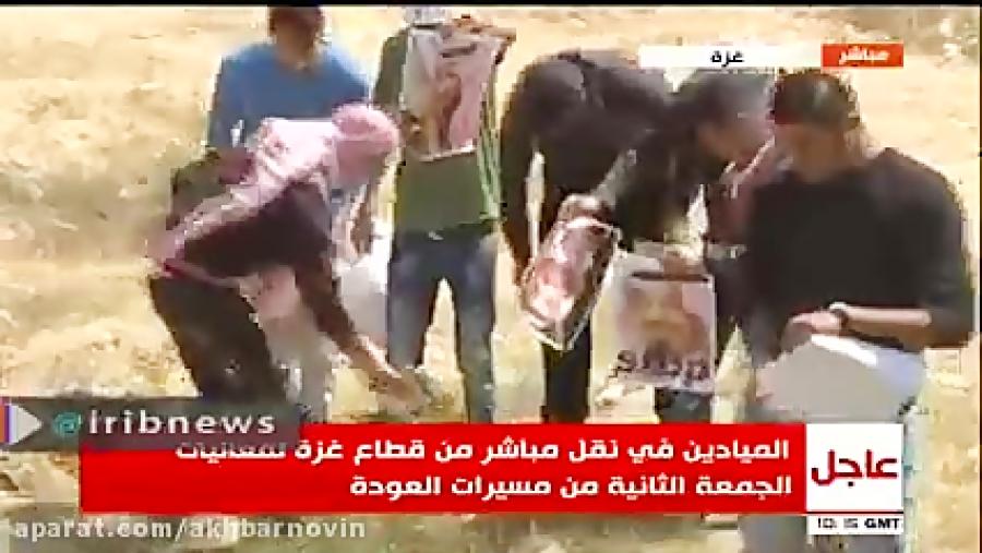 فیلمی از تظاهرات در غزه و آتش زدن تصویر نتانیاهو
