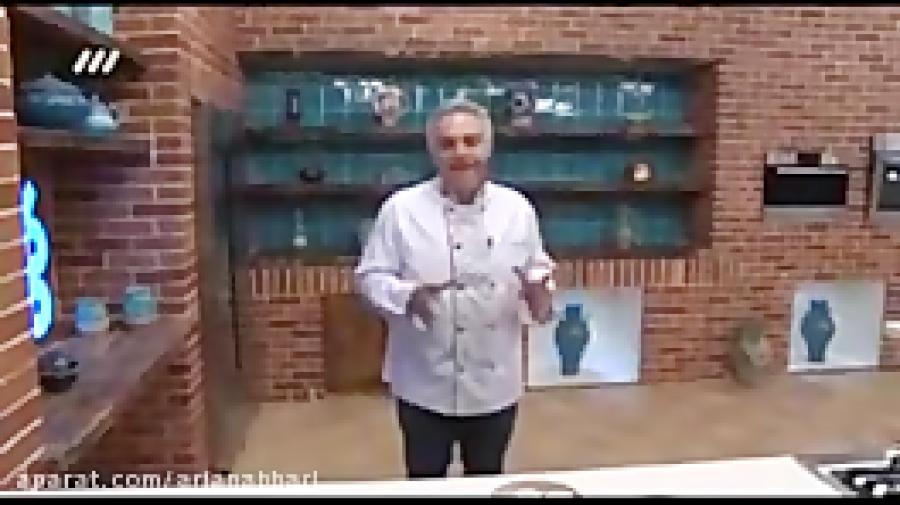 آشپزی : طرز تهیه کوکو بادمجان شیرازی  koko bademjan shirazi