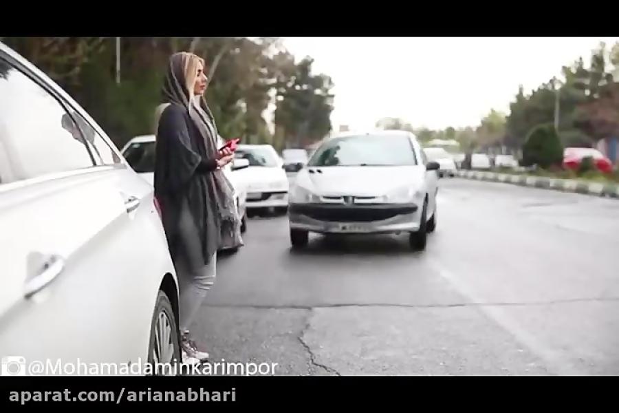 مجموعه دابسمش های خنده دار محمد امین کریم پور