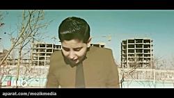 اهنگ جدید و زیبای از هنرمند جوان صالح جعفرزاده -نامرد Saleh Jafir zada -Namard Official Music Video