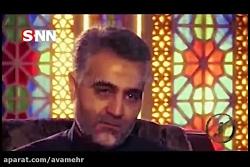 بازمانده-ناگفته های جنگ به روایت سردار حاج قاسم سلیمانی