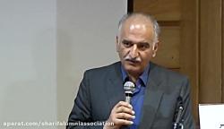 سخنرانی جناب آقای دکتر سعید بلالائی