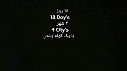 ایرانگردی عید ۹۷
