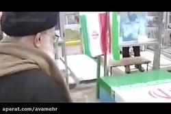 نماهنگ برخیزید رهبر آمد-امام خمینی ره و امام خامنه ای
